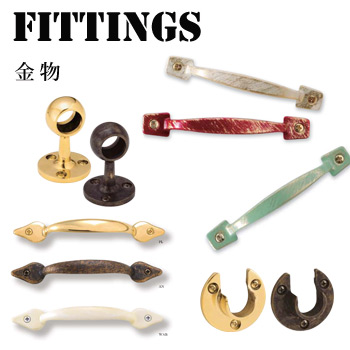 金物 FITTINGS