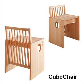 Cube Chair キューブチェアー