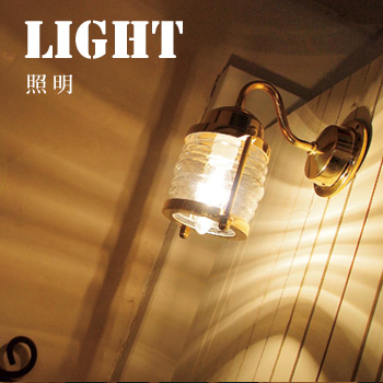 真鍮照明 BRASS LIGHT/No:G-0206_060