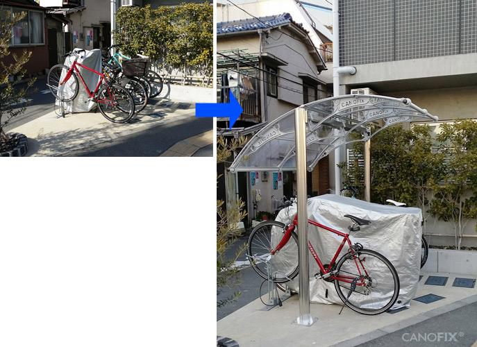 自転車置き場・駐車場での施工 ...